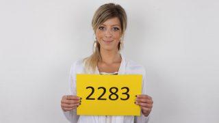 CzechCasting – Aneta 2283