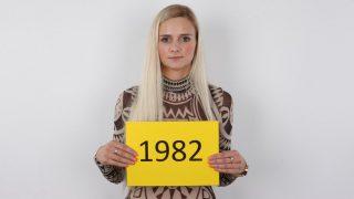 Czech Casting Zdena 1982