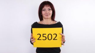 CzechCasting 2502 Jana