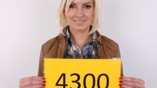 CzechCasting 4300 Katerina