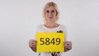 CzechCasting 5849 Veronika