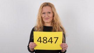 HD CzechCasting 4849 (Viktorie)