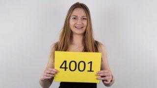 HD Czech Casting 4001 Katerina