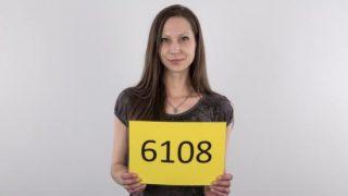 Czech Casting – 6108 Veronika – CzechCasting.com