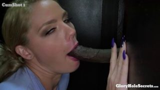 GLORYHOLE SECRETS – HORNY LISEY SWEET – FIRSTIME GLORY