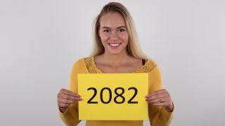 2082 Silvie – Czech Casting – Full Scene